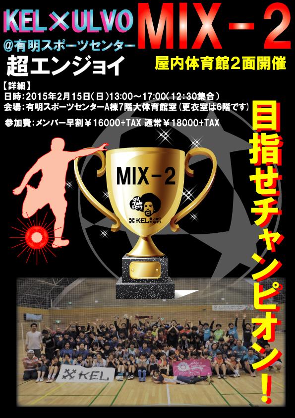 MIX-1.jpg