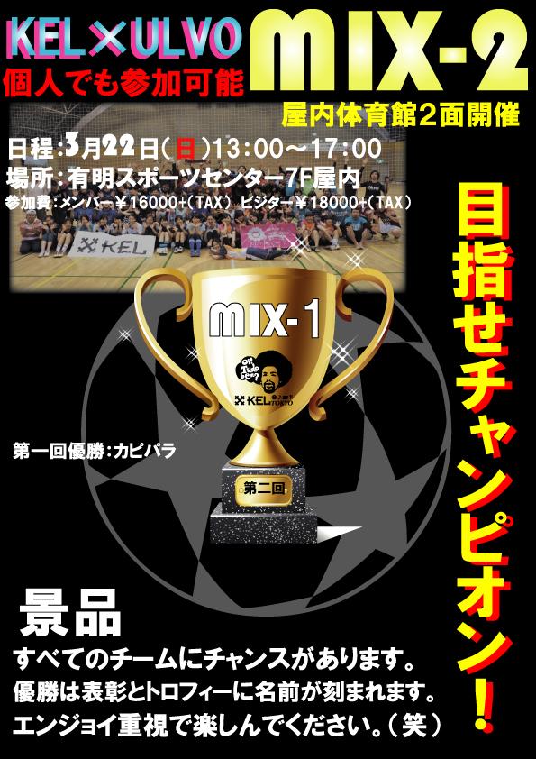 MIX-2.jpg