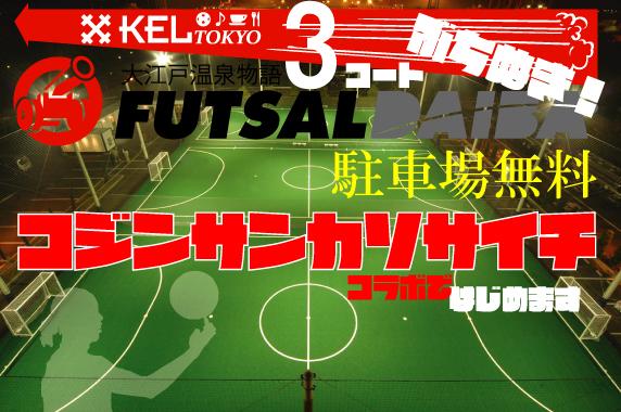 daiba-KEL-sosaiti-1.jpg
