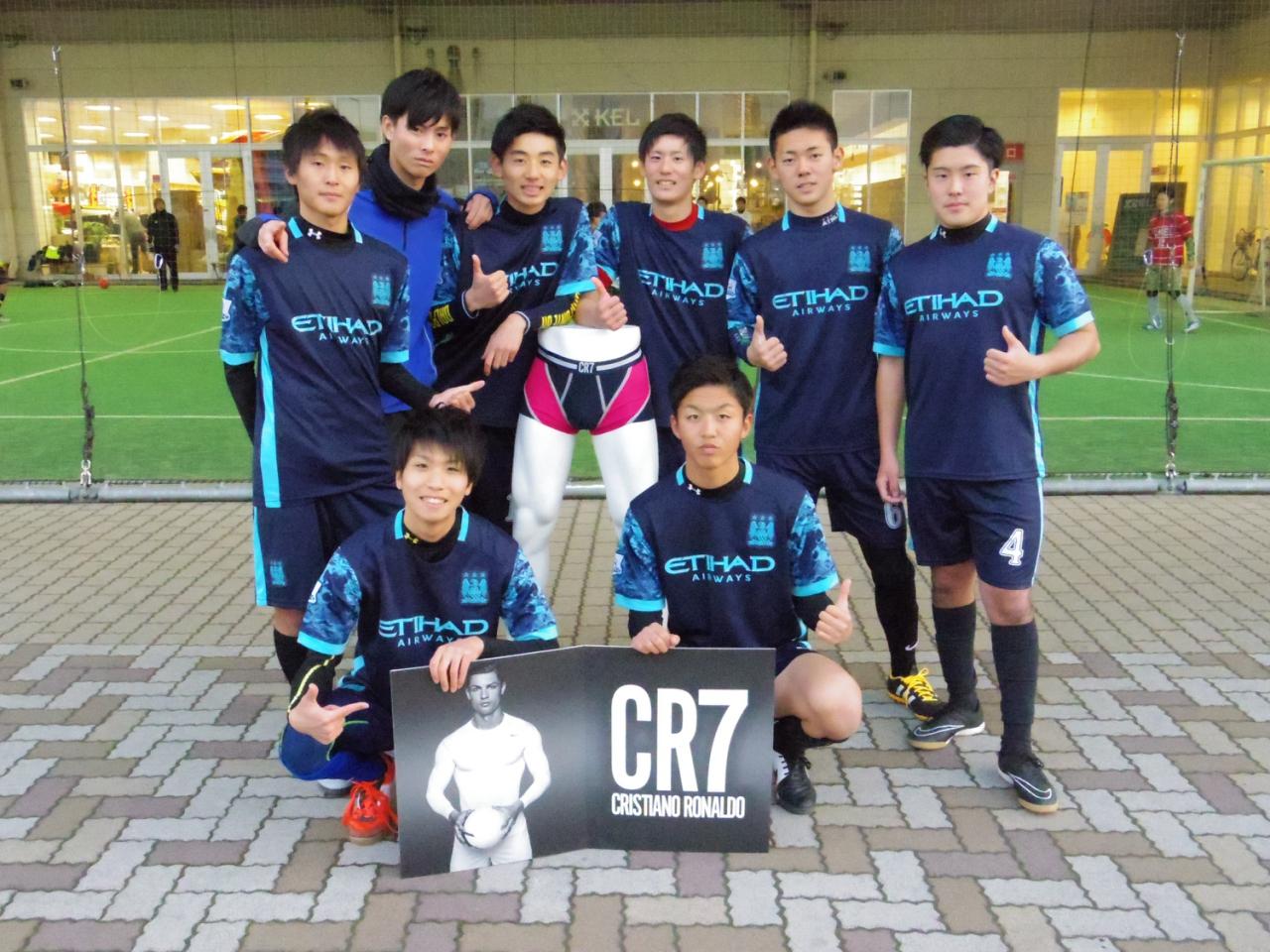 CR7TG