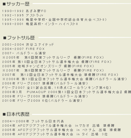 2011-03-31_170502.png